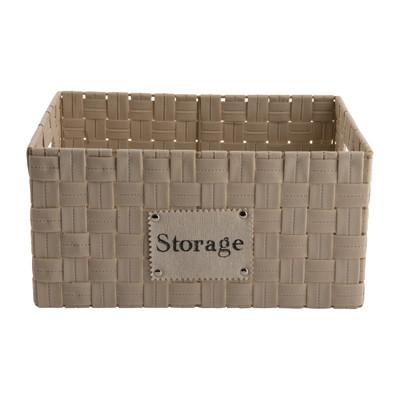 Lademand storage - 36x26x18 cm - beige
