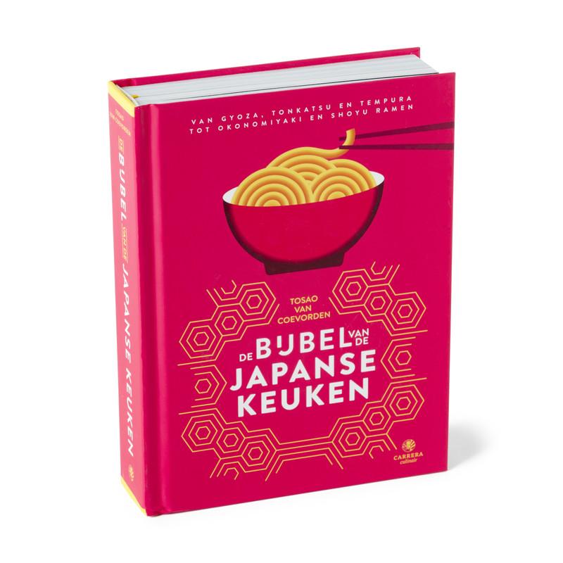 Kookboek De bijbel van de Japanse keuken - Tosao van Coevoerden